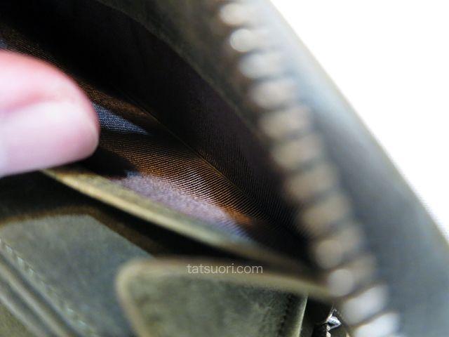 側面ポケット内の生地