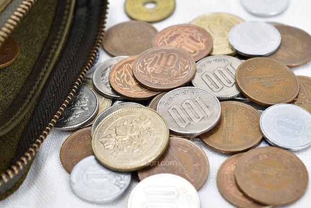 同じぐらいの量のコインを追加